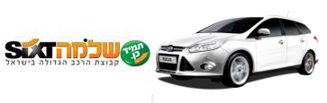 ford_focus_banner