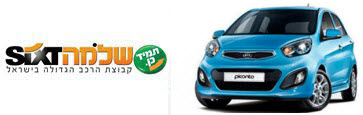 picanto_banner_11_01